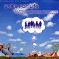 skills-life